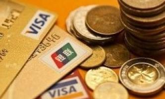 Як отримати відстрочку по кредиту