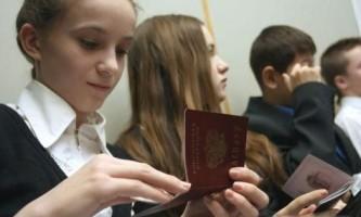 Як отримати паспорт в 14 років?