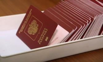 Як отримати закордонний паспорт в россии