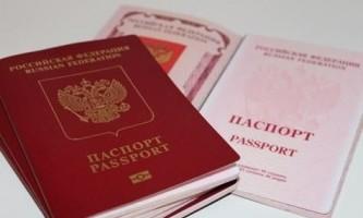 Як поміняти закордонний паспорт?