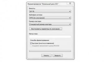 Як правильно форматувати жорсткий диск