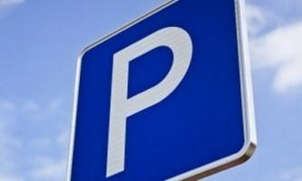 Як правильно паркуватися задом