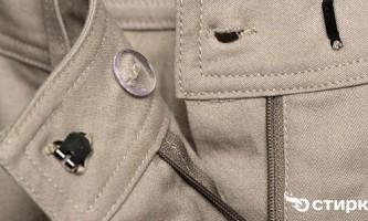 Як правильно випрати штани класичного крою