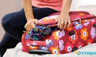 Як правильно зібрати валізу в дорогу, щоб не пом`яти речі