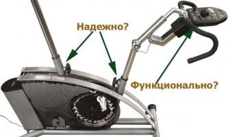 Як правильно вибрати велотренажер для дому?