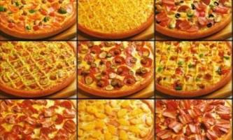 Як приготувати тісто для піци?