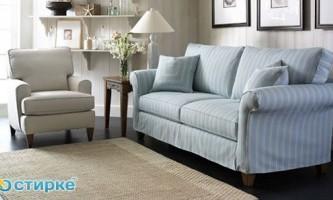 Як привести в порядок диван: чистимо, пилососимо і виводимо плями