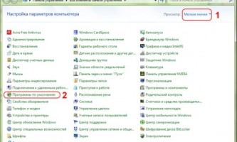Як зробити браузер за замовчуванням