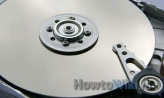 Як зробити дефрагментацію диска?