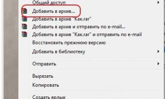 Як на папку поставити пароль