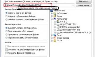 Як зробити iso образ з файлу?