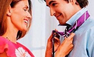 Як зробити чоловікові приємне?