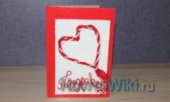 Як зробити листівку своїми руками на день народження?