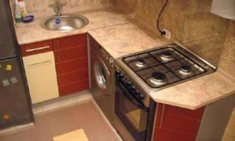 Як зробити ремонт на кухні?