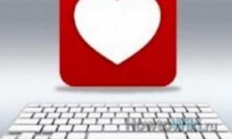 Як зробити сердечко на клавіатурі?