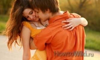 Як зробити так, щоб хлопець закохався в тебе?