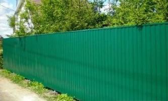 Як зробити паркан з профлиста