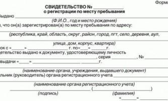 Як зробити закордонний паспорт в україні