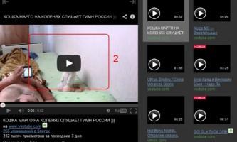 Як завантажити відео з яндекса на комп`ютер