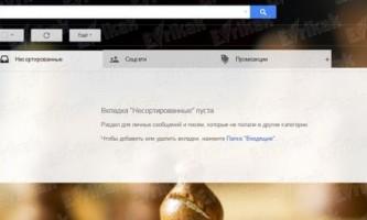Як створити документ в google docks