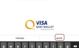 Як створити ківі-гаманець?