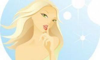 Як стати красивою і привабливою
