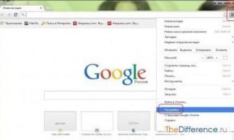 Як прибрати рекламу в google chrome?