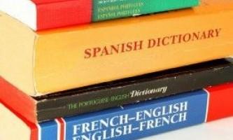 Як вчити дві іноземні мови одночасно