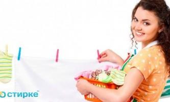 Як видалити старі плями крові з одягу, меблів і килима