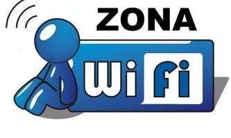 Як поліпшити і посилити сигнал wi-fi?