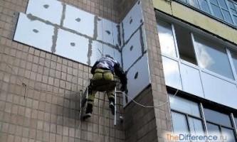 Як утеплити стіну в квартирі?