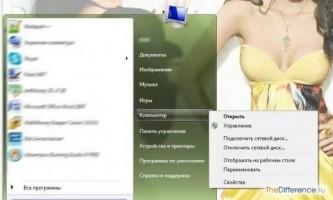 Як збільшити файл підкачки на windows 7?
