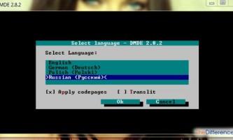 Як відновити вилучені файли з кошика