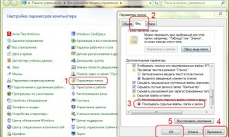 Як відновити вилучені файли з флешки
