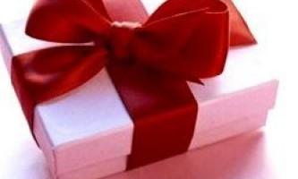 Як вибрати подарунок на весілля
