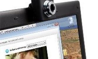 Як вибрати веб-камеру?
