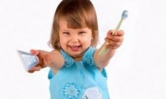 Як вибрати зубну пасту для дитини?