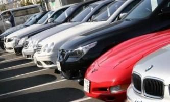 Як вигідно продати машину?