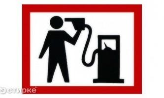 Як вивести запах бензину з одягу
