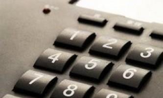 Як запам`ятовувати номера телефонів