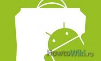 Як зареєструватися в android market?
