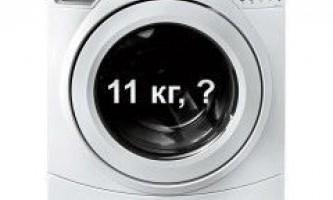 Яка пральна машина краще: великий завантаження або маленькою?
