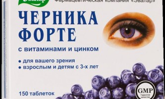 Які вибрати вітаміни для очей