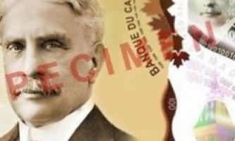 Канадці розплачуватимуться за покупки пластиковими банкнотами