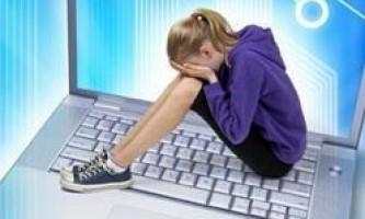 Кіберхуліганство процвітає серед підлітків, свідчить дослідження
