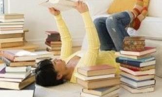 Книги, які варто прочитати