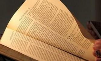 Комп`ютерна програма з`ясує, хто написав біблію