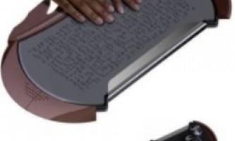 Комп`ютери для сліпих