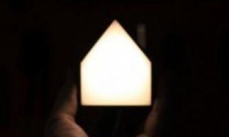 Лампа для зв`язку з близькими на відстані