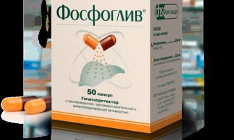 Лікування гепатиту а медикаментозними і народними засобами